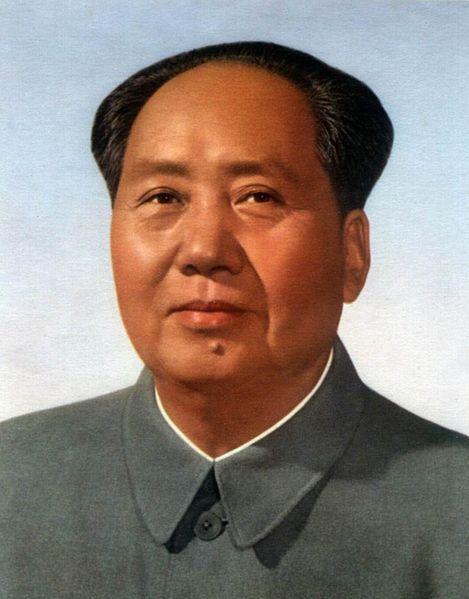 Mao Zhang Zhenshi
