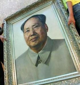 Mao Original Zhang Zhenshi