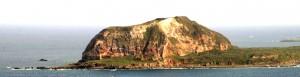 Mt Suribachi - Iwo Jima
